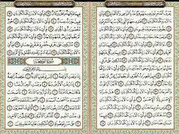 Fadhilat Dan Khasiat Surah Al Waqiah Catatan Fazilat Amal