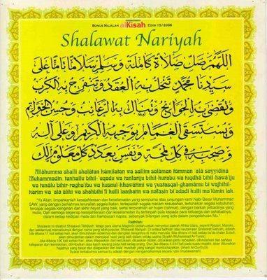 Fadhilah Sholawat Nariyah Catatan Fazilat Amal